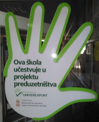 Лого- предузетне школе